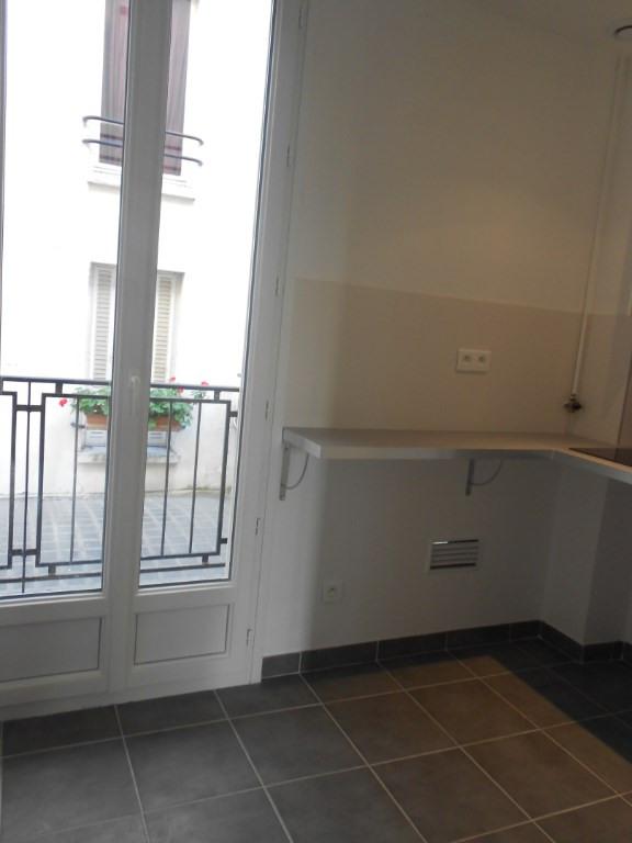 Location appartement Paris 7ème 941€ CC - Photo 7