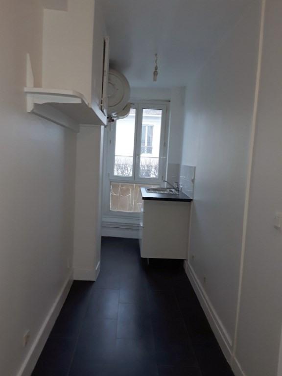 Location appartement Ivry sur seine 800€ CC - Photo 2