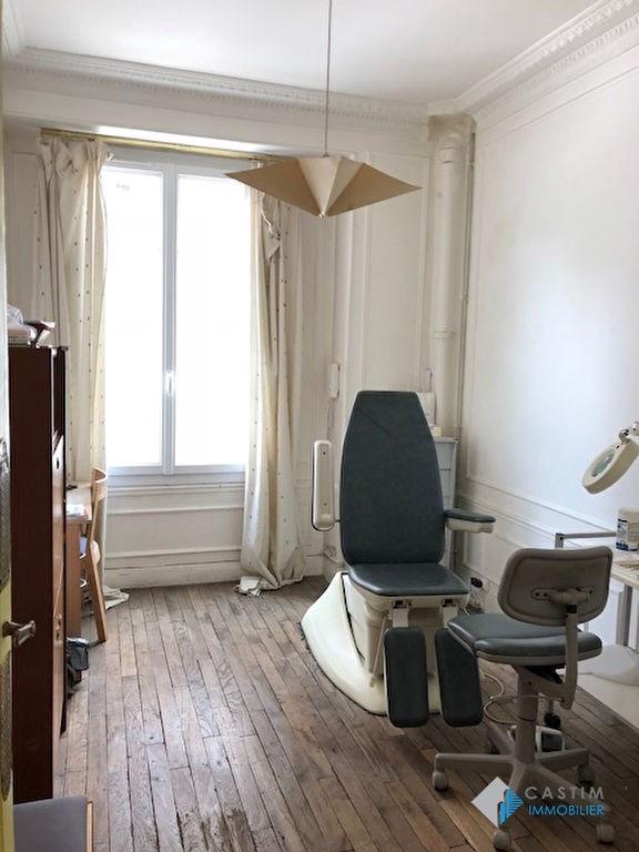 Vente appartement Paris 13ème 346500€ - Photo 7