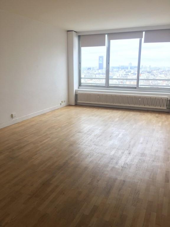 2 pièces 57m² à rénover 22ème étage