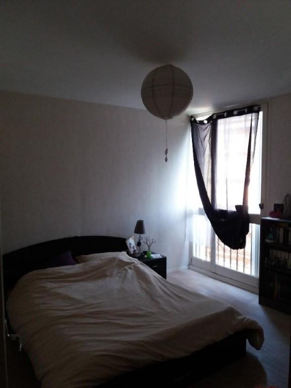 Location appartement Limoges 620€ CC - Photo 3