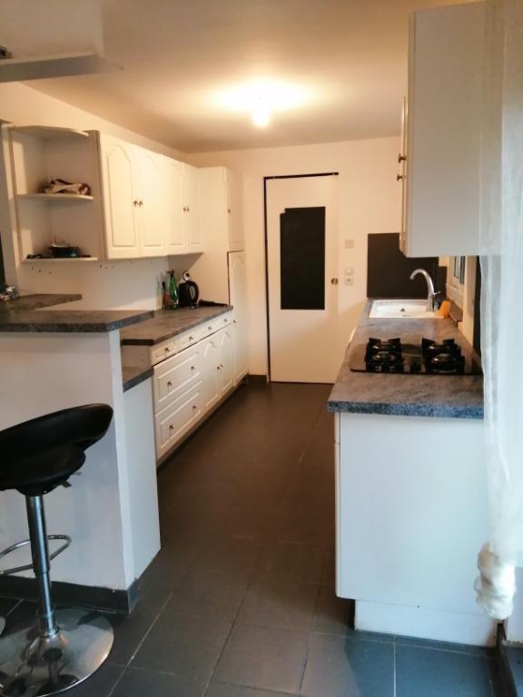Vente maison / villa Sens de bretagne 217210€ - Photo 3