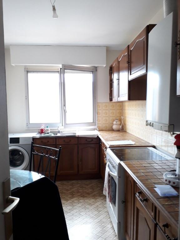 Rental apartment Limoges 558€ CC - Picture 7