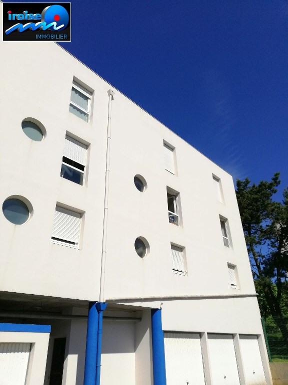 Vente appartement Brest 138200€ - Photo 1