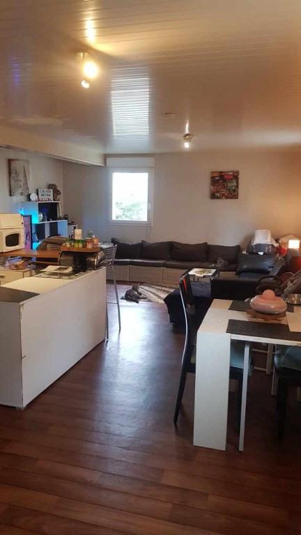 Vente appartement Quimper 86350€ - Photo 1