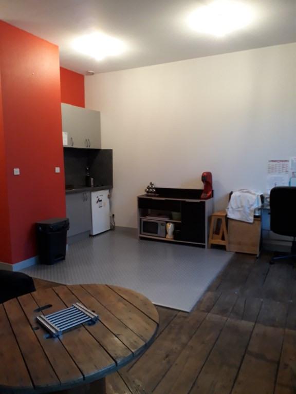 Location appartement Limoges 290€ CC - Photo 6