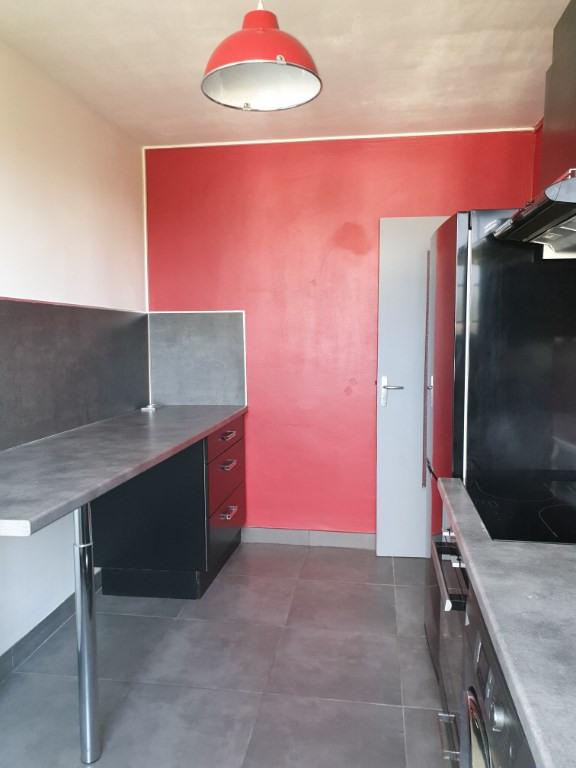 Location appartement Limoges 640€ CC - Photo 2