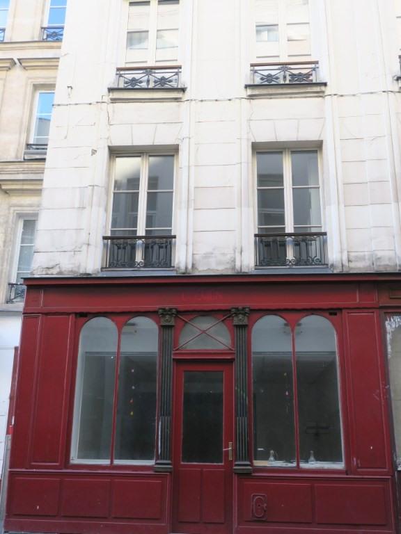 PARIS 3EME - METRO RAMBUTEAU (L11) ET ARTS ET MÉTIERS (L3 ET L11)