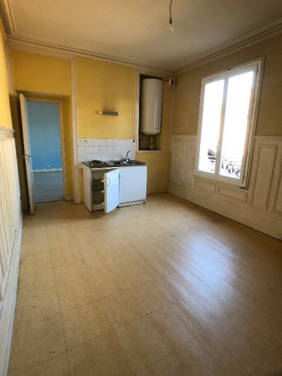 Location appartement Limoges 400€ CC - Photo 1
