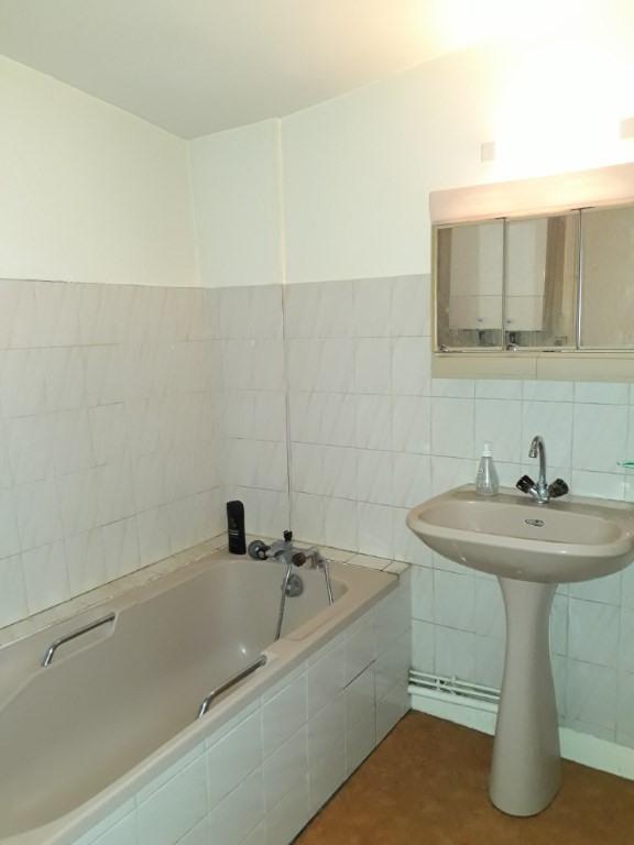 Location appartement Limoges 277€ CC - Photo 3