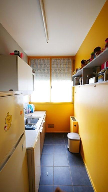 Produit d'investissement appartement Limoges 39600€ - Photo 3