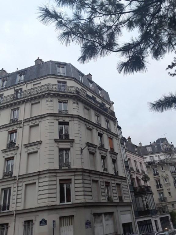 Location appartement Paris 13ème 1635€ CC - Photo 1