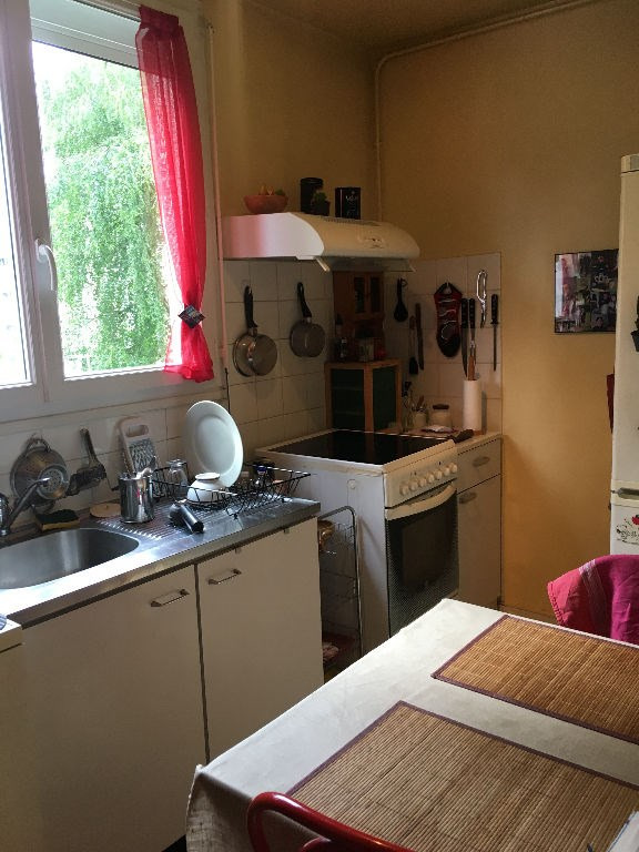 Vente appartement Limoges 49 500€ - Photo 3