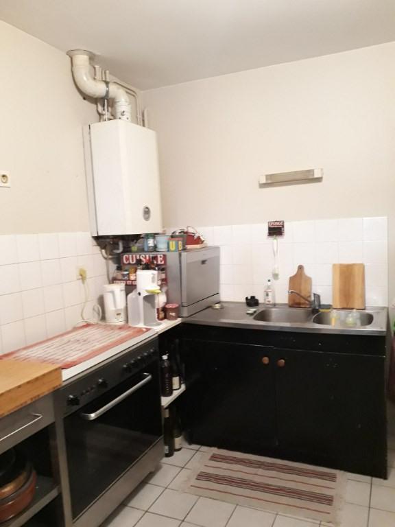 Location appartement Limoges 599€ CC - Photo 3