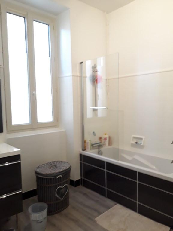 Location appartement Limoges 480€ CC - Photo 5