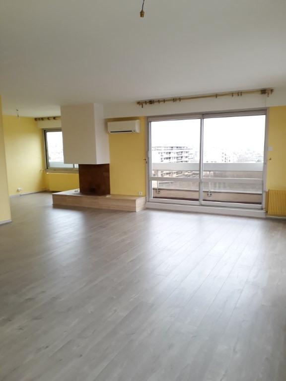 Location appartement Limoges 1090€ CC - Photo 2