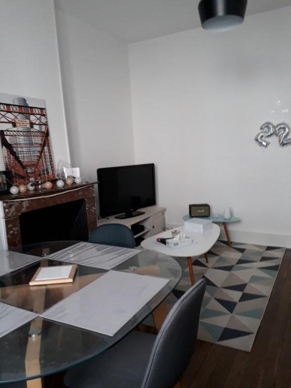 Location appartement Limoges 480€ CC - Photo 3