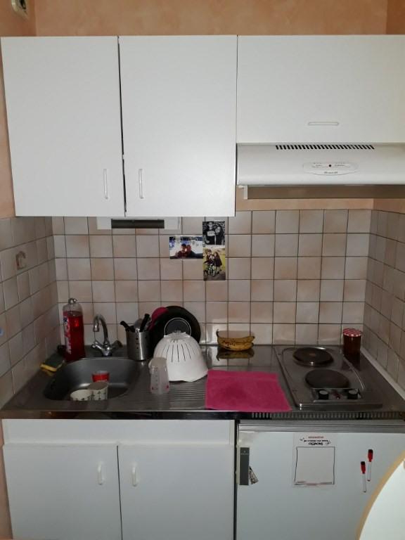 Location appartement Limoges 328€ CC - Photo 4