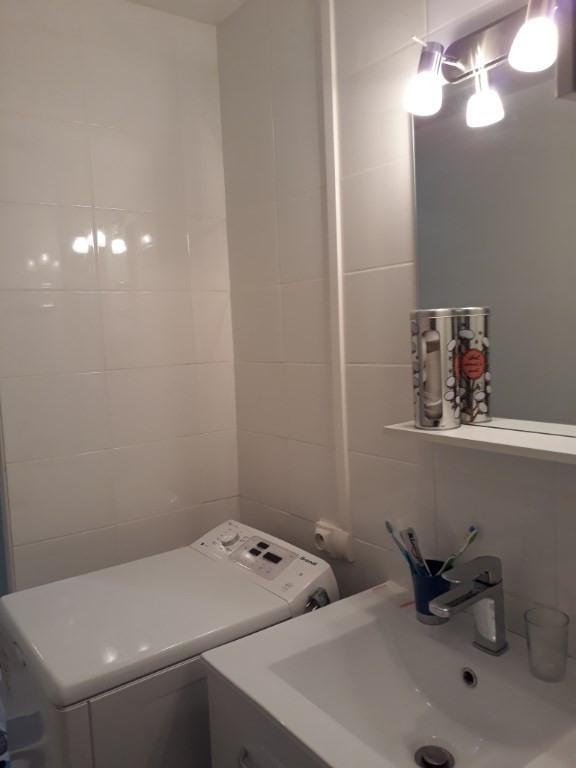 Location appartement Limoges 432€ CC - Photo 4