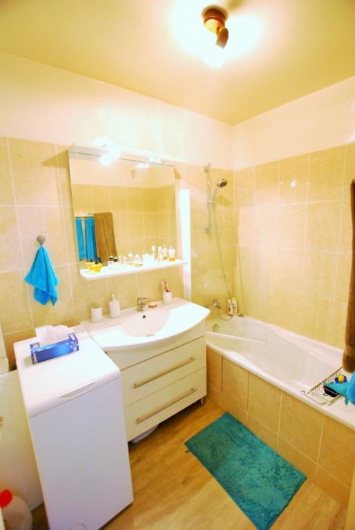 Venta  apartamento Bezons 230000€ - Fotografía 6