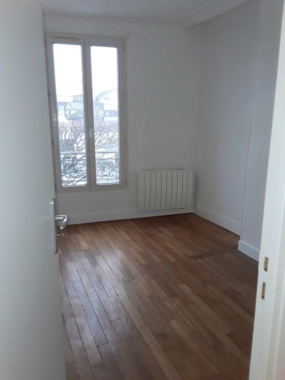 Location appartement Ivry sur seine 800€ CC - Photo 4