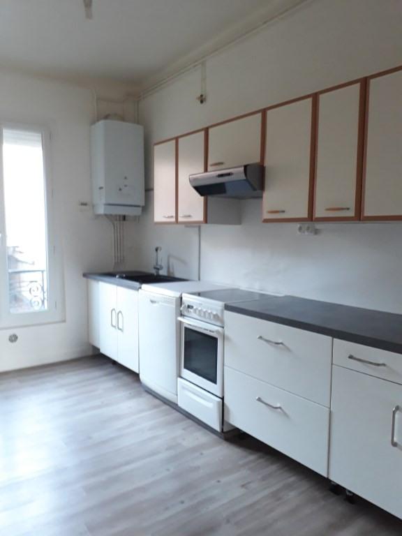 Location appartement Limoges 570€ CC - Photo 1