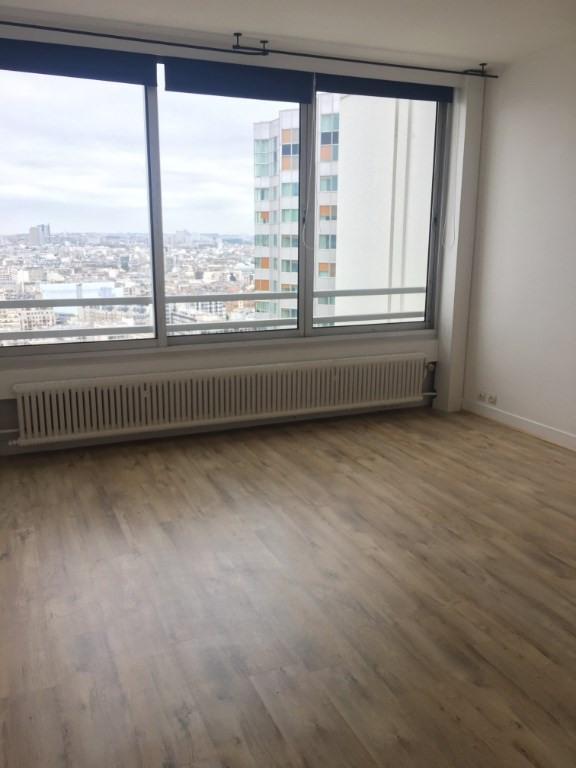 Vente appartement Paris 15ème 722800€ - Photo 3