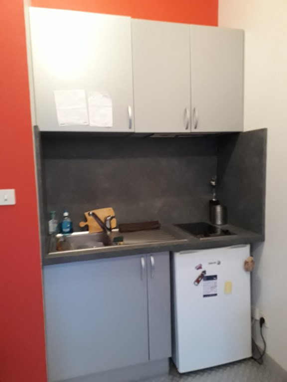 Location appartement Limoges 290€ CC - Photo 2