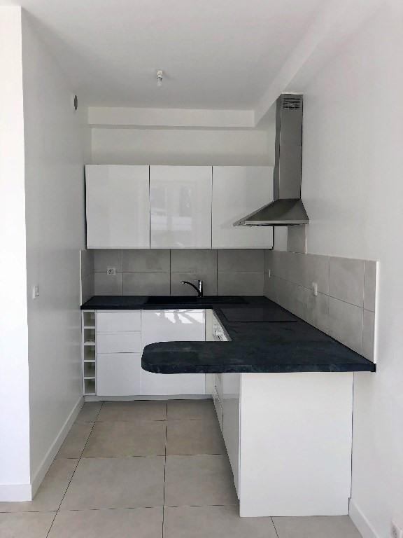 Location appartement Brunoy 685€ CC - Photo 2