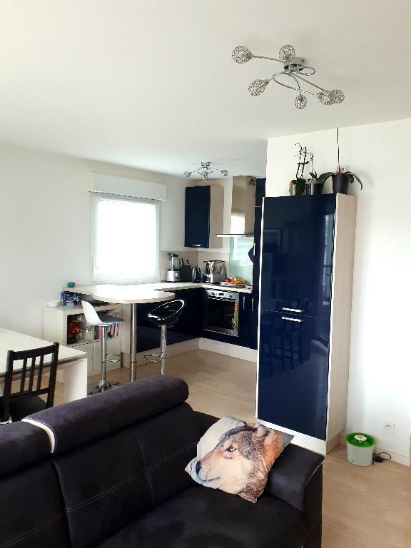 Vente appartement Rennes 204750€ - Photo 1