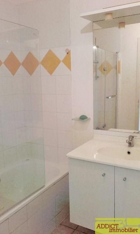 Location appartement Lavaur 610€ CC - Photo 3