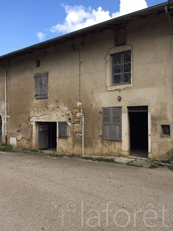 Vente maison / villa Ceyzeriat 38000€ - Photo 1