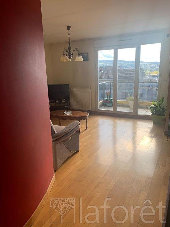 Vente appartement Bourgoin jallieu 175000€ - Photo 7