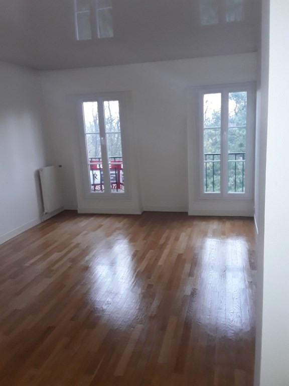 Location appartement Paris 13ème 1635€ CC - Photo 3
