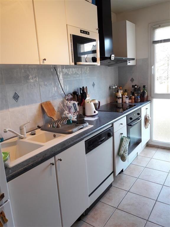 Revenda apartamento Ste genevieve des bois 220000€ - Fotografia 1