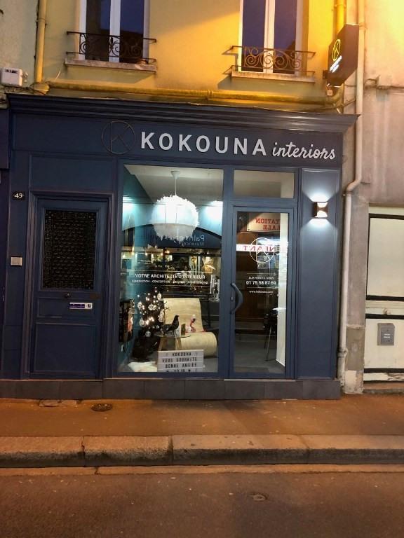 Vente boutique Saint germain en laye 299000€ - Photo 1