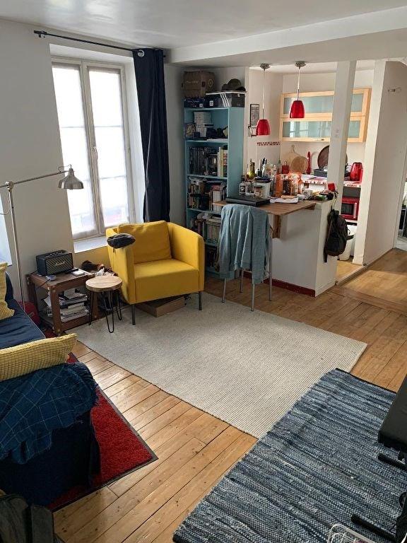 Exclusivité ACI Appartement Pontoise
