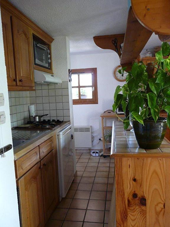 出售 公寓 Demi quartier 275000€ - 照片 7