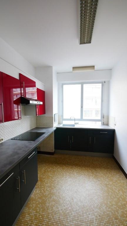 Location appartement Limoges 890€ CC - Photo 2