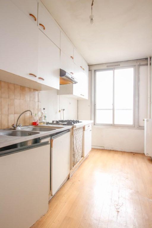 Revenda apartamento Asnieres sur seine 214400€ - Fotografia 2