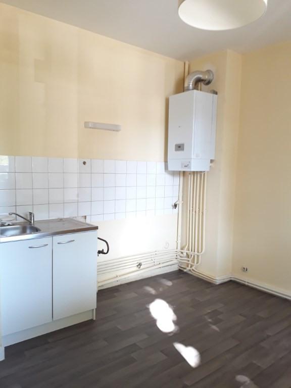 Rental apartment Limoges 300€ CC - Picture 1