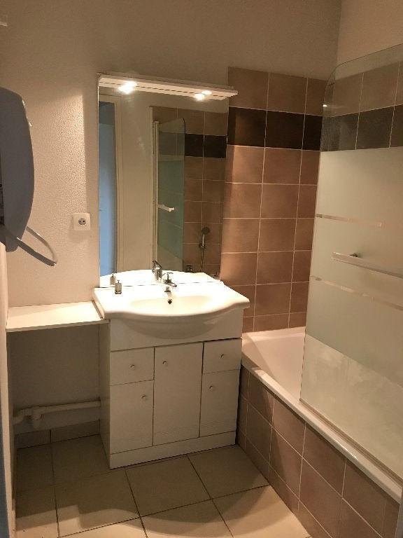 Location appartement Colomiers 506€ CC - Photo 4