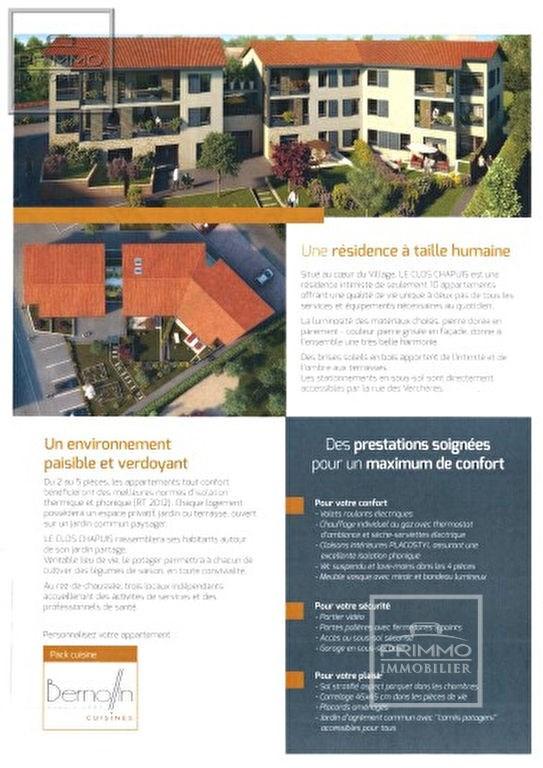 Vente immeuble Civrieux-d'azergues 179000€ - Photo 3