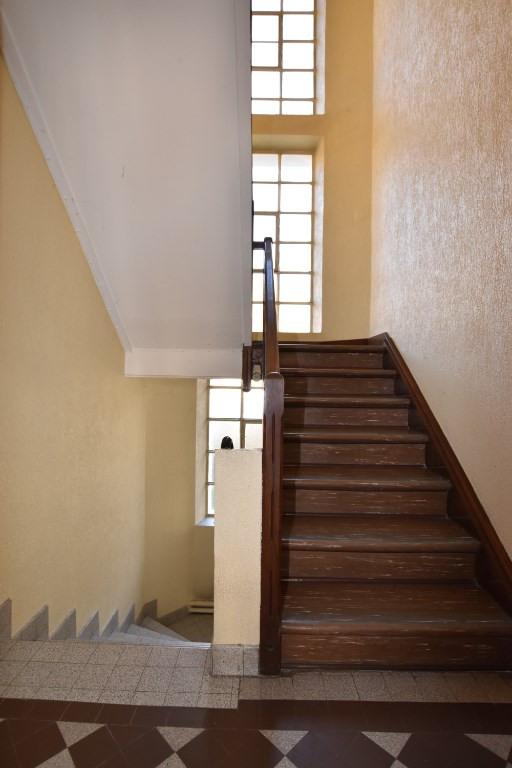 Vente maison / villa Brives charensac 250000€ - Photo 7