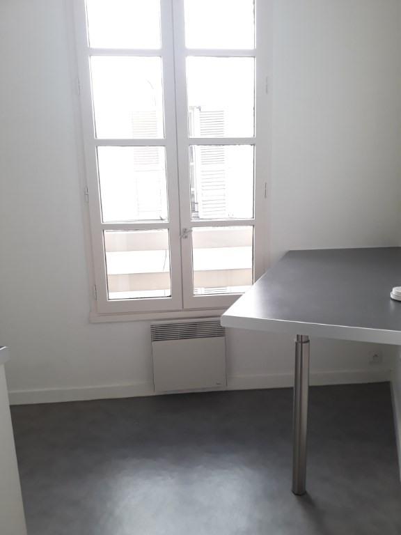 Location appartement Limoges 450€ CC - Photo 7
