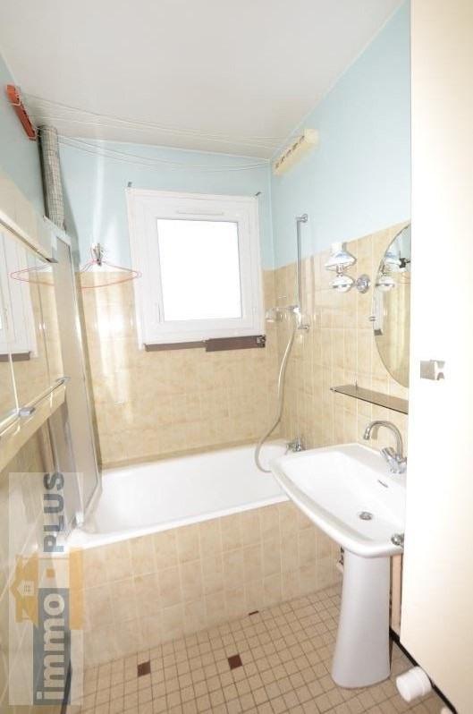 Vente appartement Bois d'arcy 163000€ - Photo 4