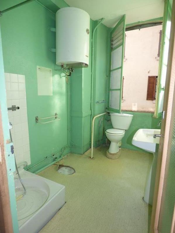 Venta  casa Montmarault 38500€ - Fotografía 6