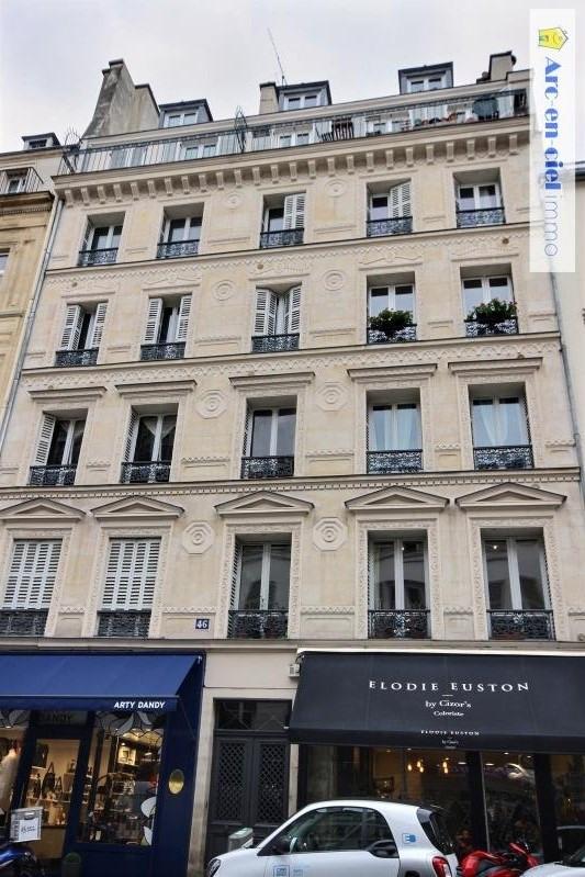 Vendita appartamento Paris 3ème 742000€ - Fotografia 4