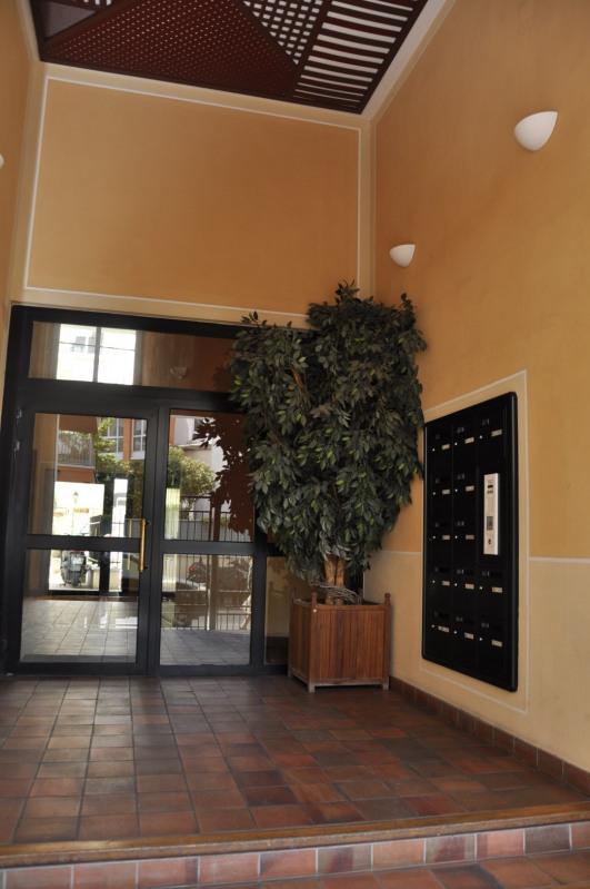 Sale apartment Bobigny 238000€ - Picture 7