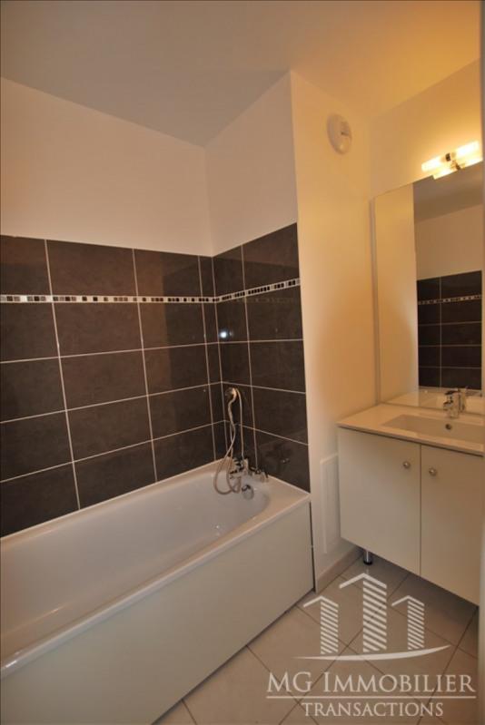 Vente appartement Montfermeil 229000€ - Photo 6